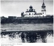 Церковь Илии Пророка (новая) - Макарово - Киренский район - Иркутская область