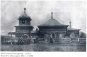 Церковь Иннокентия, епископа Иркутского - Невон - Усть-Илимский район - Иркутская область