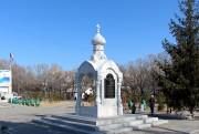 Неизвестная часовня - Хабаровск - г. Хабаровск - Хабаровский край