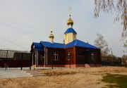 Церковь Покрова Пресвятой Богородицы (новая) - Высокое - Унечский район - Брянская область