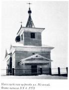 Церковь Николая Чудотворца - Нельхай - Аларский район - Иркутская область