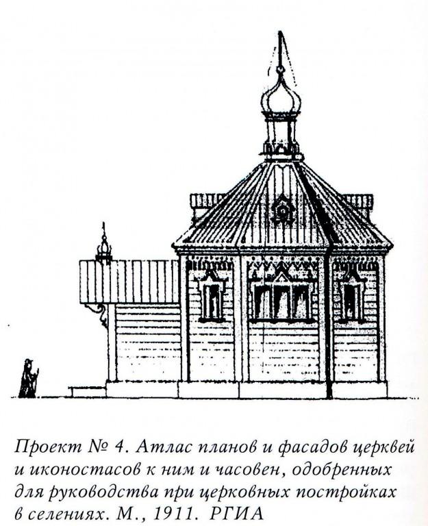 Церковь Илии Пророка, Нижнемартыново