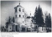 Собор Вознесения Господня - Нижнеудинск - Нижнеудинский район - Иркутская область