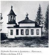Церковь Космы и Дамиана - Никольск - Киренский район - Иркутская область