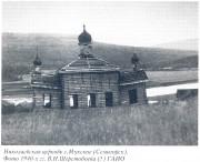 Церковь Николая Чудотворца в с. Мукском - Семигорск - Нижнеилимский район - Иркутская область