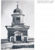 Церковь Параскевы Пятницы - Тагна - Заларинский район - Иркутская область