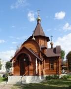 Церковь Луки Евангелиста и Луки (Войно-Ясенецкого) - Гомель - г. Гомель - Беларусь, Гомельская область