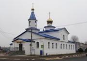 Чериков. Рождества Пресвятой Богородицы, церковь