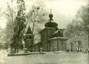 Церковь Троицы Живоначальной (деревянная) - Сыра - Суксунский район - Пермский край