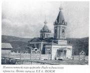 Церковь Иннокентия, епископа Иркутского на Надеждинском прииске - Апрельск - Бодайбинский район - Иркутская область