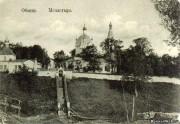 Богородицко-Знаменский мужской монастырь. - Обоянь - Обоянский район - Курская область