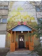 Минск. Владимира (Хираско), церковь