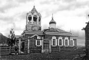 Церковь Николая Чудотворца - Большой Пеледуй, урочище - Ленский улус - Республика Саха (Якутия)