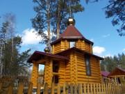 Часовня Екатерины - Узнезя - Чемальский район - Республика Алтай