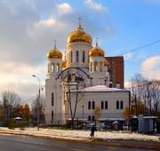 Церковь Иоанна Русского - Москва - Западный административный округ (ЗАО) - г. Москва