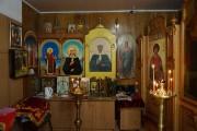 Домовая церковь Луки (Войно-Ясенецкого) при Городской муниципальной клинической больнице № 1 - Белгород - г. Белгород - Белгородская область