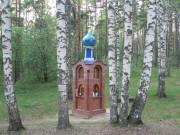 Неизвестная часовня - Голышево - Ковровский район и г. Ковров - Владимирская область