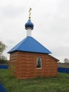 Часовня Николая Чудотворца - Крещёные Казыли - Рыбно-Слободский район - Республика Татарстан