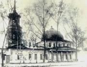 Церковь Николая Чудотворца (единоверческая) - Верх-Нейвинский - Невьянский район - Свердловская область