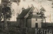 Церковь Георгия Победоносца - Яглевичи - Ивацевичский район - Беларусь, Брестская область