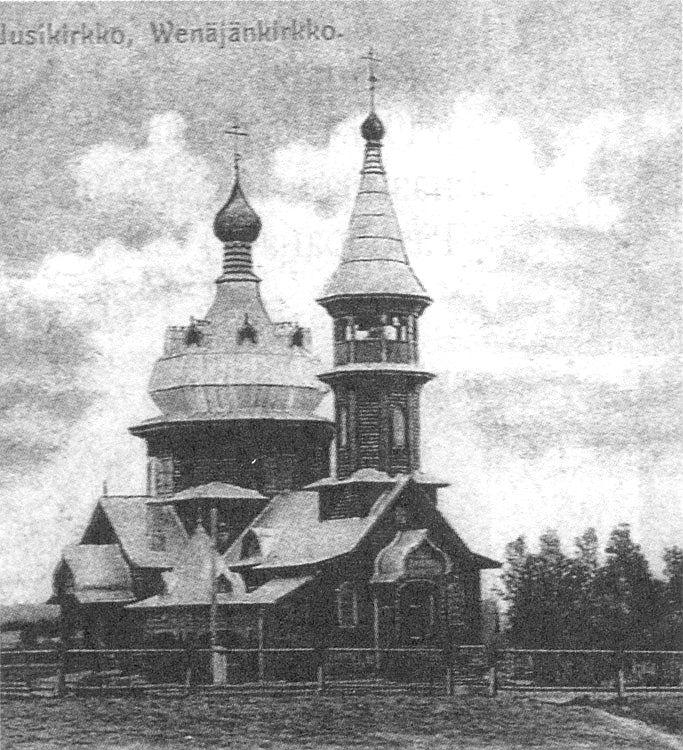 Церковь Спаса Преображения, Поляны