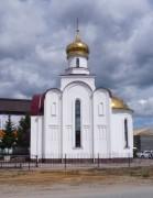 Артёмовский. Владимира равноапостольного, церковь