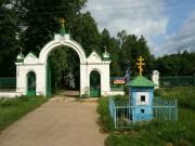 Неизвестная часовня - Петровское - Щёлковский район - Московская область