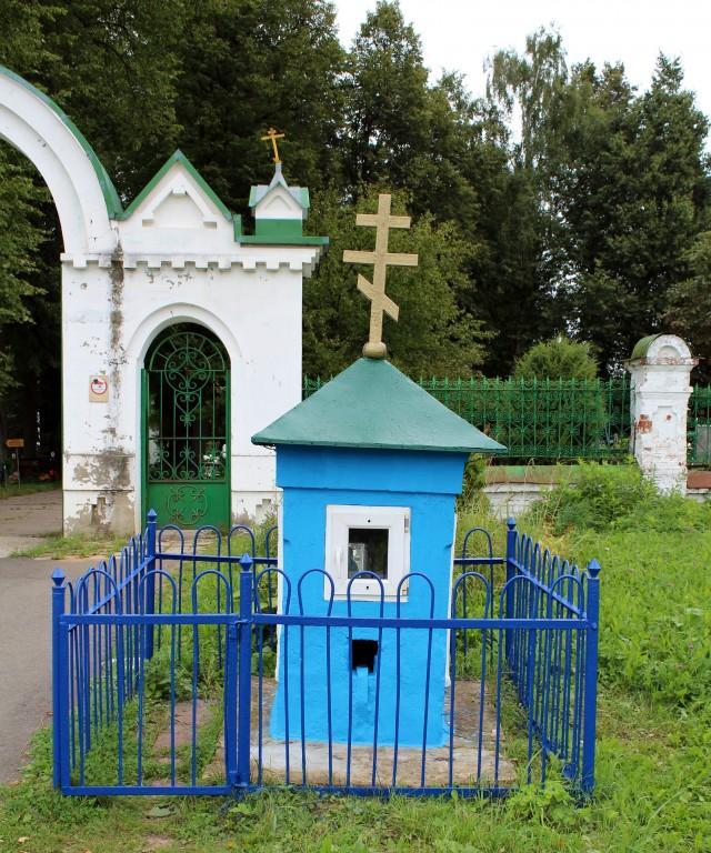 Неизвестная часовня, Петровское