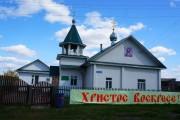 Церковь Всех Святых - Киик - Тогучинский район - Новосибирская область