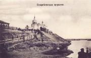 Собор Георгия Победоносца - Оренбург - Оренбург, город - Оренбургская область