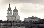Церковь Николая Чудотворца - Измаил - Измаильский район - Украина, Одесская область