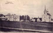 Церковь Троицы Живоначальной - Сарапул - Сарапульский район и г. Сарапул - Республика Удмуртия
