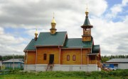 Церковь Вознесения Господня - Ачка - Сергачский район - Нижегородская область
