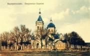 Церковь Покрова Пресвятой Богородицы - Днепр - г. Днепр - Украина, Днепропетровская область