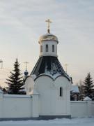 Часовня Александра Невского - Бородино - Мытищинский район, г. Долгопрудный - Московская область