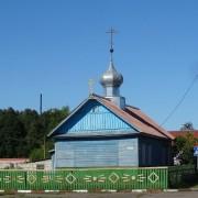 Церковь Максима Исповедника - Ходосы - Мстиславский район - Беларусь, Могилёвская область