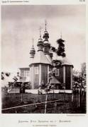 Церковь Илии Пророка (деревянная) - Витебск - Витебский район - Беларусь, Витебская область
