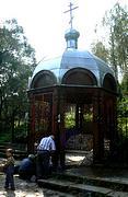 Часовня Евфросинии блаженной при источнике - Колюпаново - г. Алексин - Тульская область