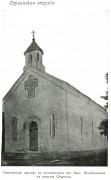 Церковь Георгия Победоносца - Гах (Кахи) - Азербайджан - Прочие страны