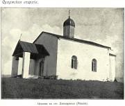 Неизвестная церковь - Звандрипш - Абхазия - Прочие страны