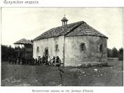 Церковь Воскресения Христова - Джгерда - Абхазия - Прочие страны