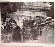 Студийский монастырь - Стамбул - Турция - Прочие страны