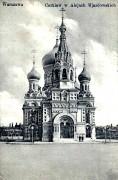 Церковь Михаила Архангела - Варшава - Мазовецкое воеводство - Польша