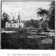 Церковь Троицы Живоначальной - Отроч - Люблинское воеводство - Польша
