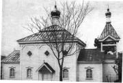 Церковь Воскресения Христова - Мацуяма - Япония - Прочие страны