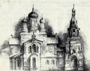 Церковь Николая Чудотворца - Кузнецк - Кузнецкий район - Пензенская область