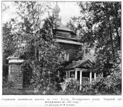 Церковь Покрова Пресвятой Богородицы - Пруды - Краснохолмский район - Тверская область