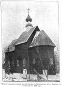 Церковь Троицы Живоначальной (деревянная) - Кесьма - Весьегонский район - Тверская область