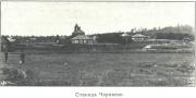 Церковь Иннокентия, епископа Иркутского - Черняево - Магдагачинский район - Амурская область