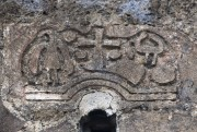 Накипари. Георгия Победоносца, церковь